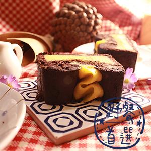 【台灣人的磅蛋糕-憨吉朱古力】【$288/單條】 選用來自番薯的故鄉雲林水林鄉,搭配70%苦甜比利時巧克力,清淡的番薯甜勾勒出巧克力的意外好吃