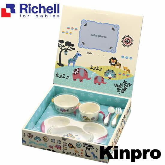 利其爾Richell--Kinpro馬戲團 動物園 五件式餐具禮盒【附禮袋】