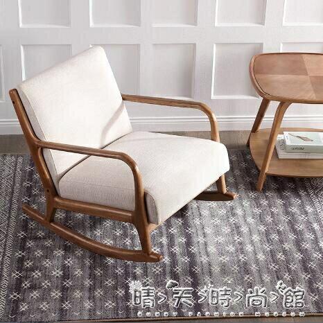 顧全現代陽台懶人搖椅躺椅家用北歐成人逍遙椅實木休閒搖搖椅沙發 艾琴海小屋