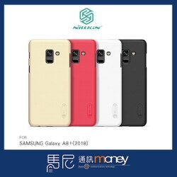 NILLKIN 超級護盾硬質保護殼/SAMSUNG Galaxy A8+(2018)手機殼/硬殼/保護殼【馬尼通訊】