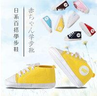 寶寶學步鞋 日系百搭嬰兒鞋(11-13cm) MIY0284 好娃娃 0