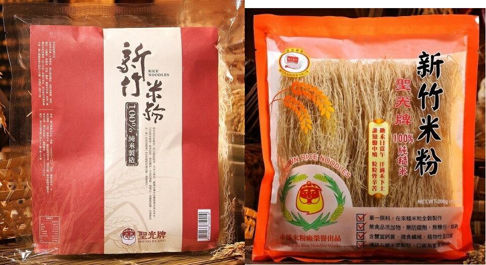 聖光牌 100%純米米粉200g / 100%純糙米米粉200g