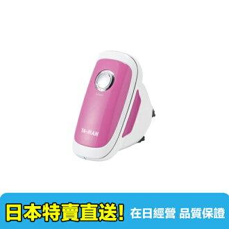 【海洋傳奇】【預購】【滿千日本空運直送免運】日本 Ya Man 3D Acetino緊膚按摩器 ib7z