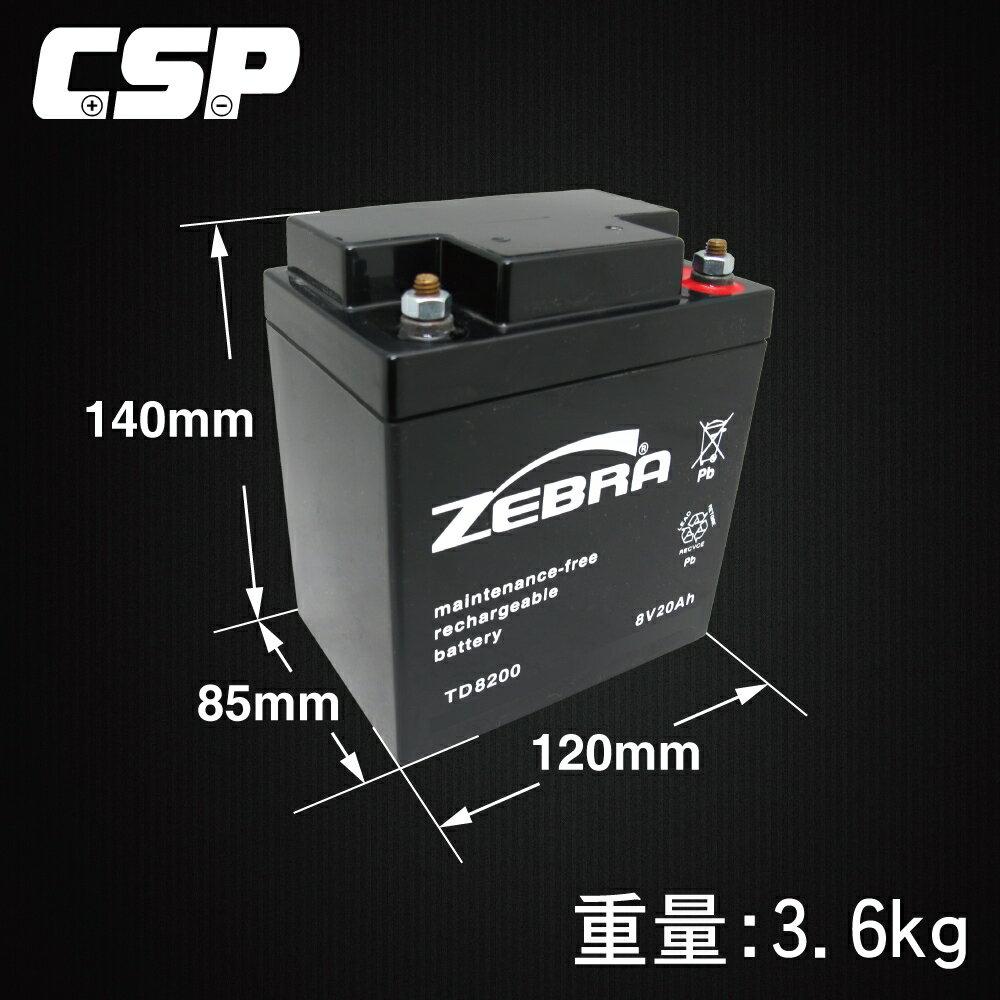 【CSP】TD8200 (8V20Ah)鉛酸電池/電燈/照明/馬達 鉛酸電池(台灣製) TD-8200