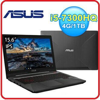 華碩 ASUS ROG FX503VD-0042C7300HQ 15.6吋 電競筆電黑/i5-7300HQ/4G/1TB/GTX10502G/Win10