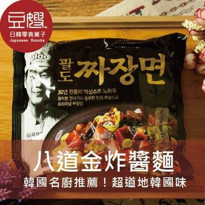 【豆嫂】韓國泡麵 Paldo 八道炸醬麵4入(李連福主廚研發代言)