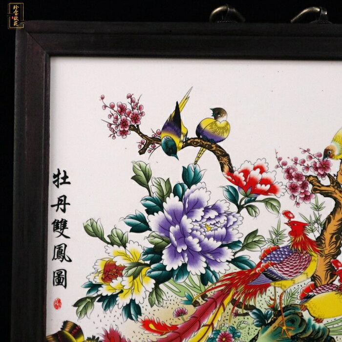 新品景德鎮瓷板畫牡丹雙鳳圖仿古做舊實木邊框客廳裝飾掛屏畫