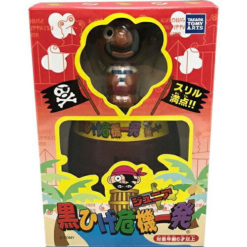 《TAKARA TOMY》小海盜危機一發 東喬精品百貨