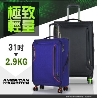 《熊熊先生》Samsonite美國旅行者DB7超輕量行李箱(2kg)旅行箱20吋登機箱可加大商務箱TSA海關鎖雙排輪拉桿箱送好禮詢問另有優惠