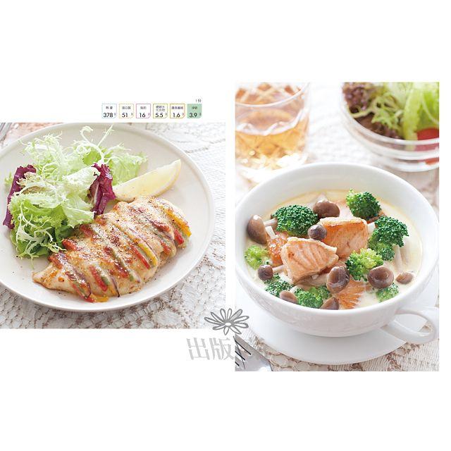 低醣生酮廚房:小小米桶親身實踐-不挨餓、超美味、好省時的健康享瘦配方! 5