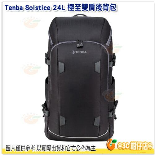 TenbaSolstice24L極至雙肩後背包黑636-415公司貨相機包後背包13吋筆電空拍機包