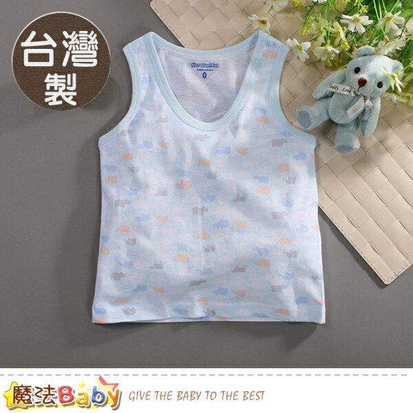幼兒背心台灣製兒童純棉背心內衣魔法Baby~a70129