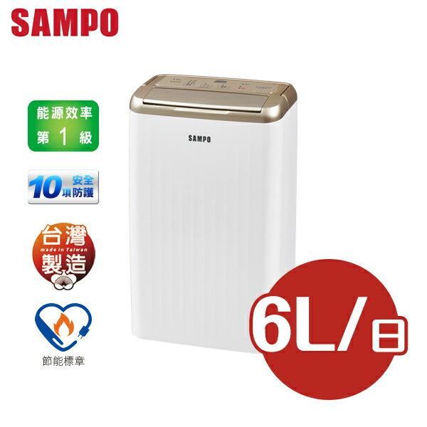 【4/16滿$3000回饋10%】SAMPO聲寶 6L 空氣清淨除濕機 AD-WB712T