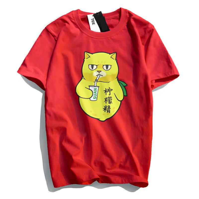 KUSO 搞笑 情侶裝 純棉短T MIT台灣製【YC686-11】萌寵 檸檬精 酸酸貓  動物萌寵 快速出貨 6