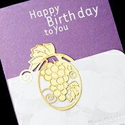 葡萄 書籤 18K金 簍空 金屬 雕花 水果 黃金 夾子 籤 葉子 禮品 書