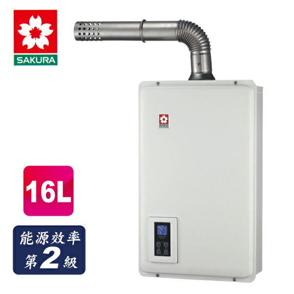 SAKURA櫻花 智能 恆溫 強制排氣 16L 熱水器 DH-1670A 液化 合格瓦斯承裝業 全省免費基本安裝(離島及偏遠鄉鎮另計)