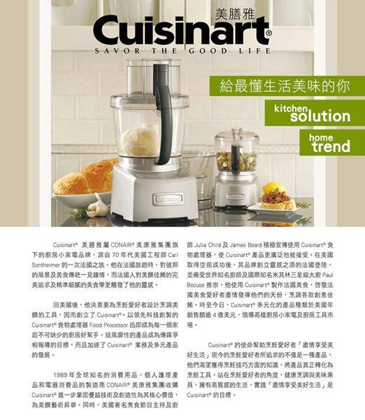 美國Cuisinart 美膳雅迷你食物調理機 DLC-2ABCTW 7
