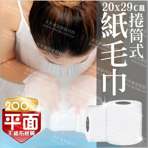 美容洗臉卸妝用(平紋不織布)捲筒式紙抹布紙毛巾-200張/捲 [54459]廚房居家/拋棄型