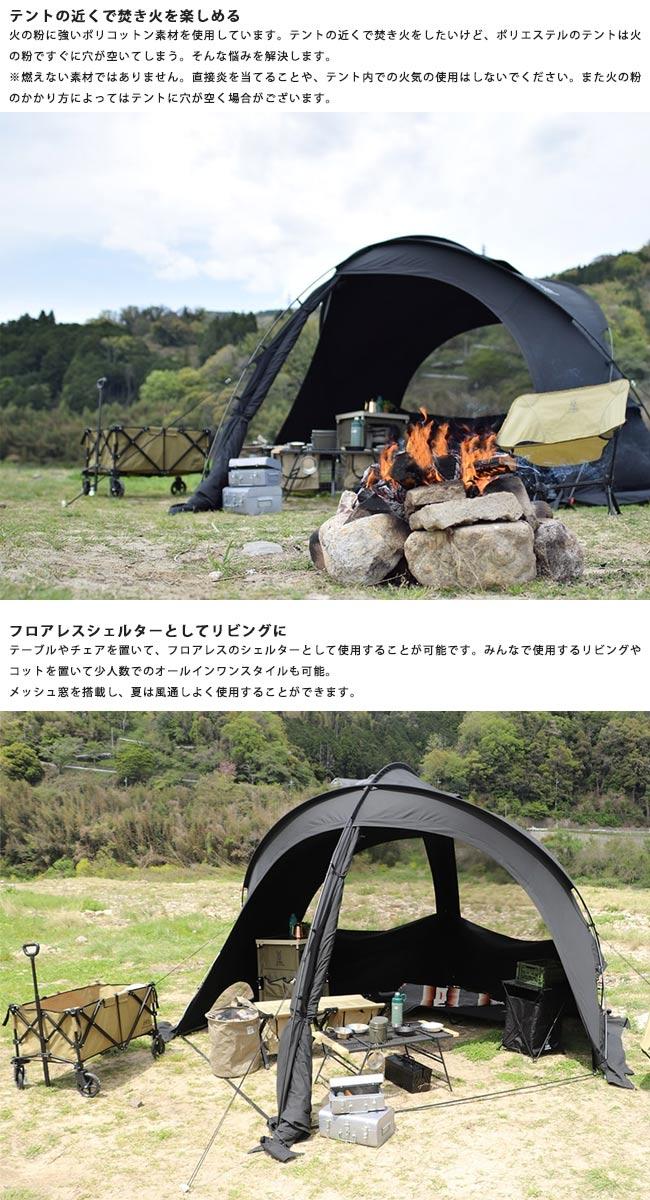 日本DOPPELGANGER / DOD營舞者 / 戶外露營帳篷 / T8-524。2色。(59800*16.3)日本必買 日本樂天代購-。件件免運 1