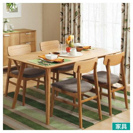 ◎餐桌椅組 FILLN LBR 淺褐色