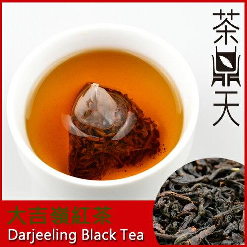 【茶鼎天】大吉嶺紅茶★口感新鮮爽朗★加入鮮奶可是最新鮮的鮮奶茶唷 !! 0