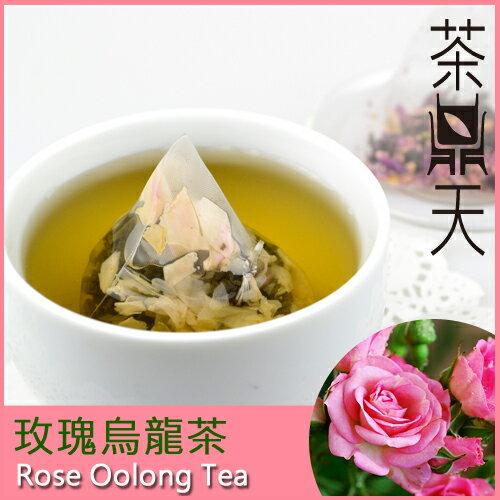 【茶鼎天】玫瑰烏龍茶❤含豐富的維他命C❤維持好氣色的最佳茗品 - 限時優惠好康折扣