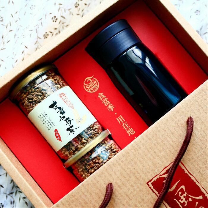 【三風麵館】甘香小麥茶禮盒-買小麥茶送膳魔師保溫杯★送禮推薦★茶禮盒★ 1