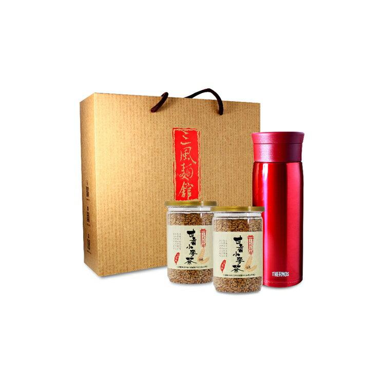 【三風麵館】甘香小麥茶禮盒-買小麥茶送膳魔師保溫杯★送禮推薦★茶禮盒★ 2