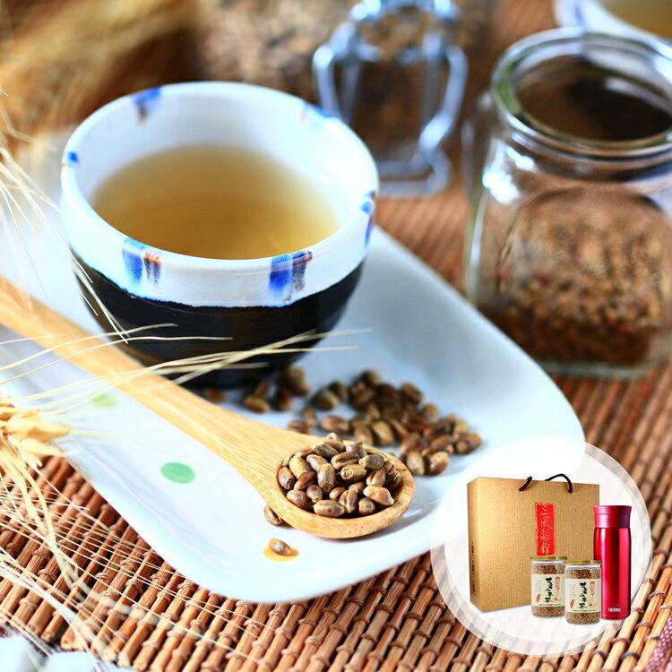 【三風麵館】甘香小麥茶禮盒-買小麥茶送膳魔師保溫杯★送禮推薦★茶禮盒★ 0