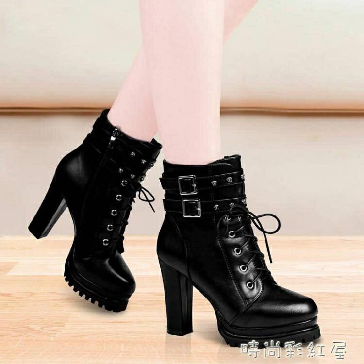 新店五折 溫州品質單靴2020春秋季新款女靴子時尚馬丁靴防水臺粗跟高跟短靴
