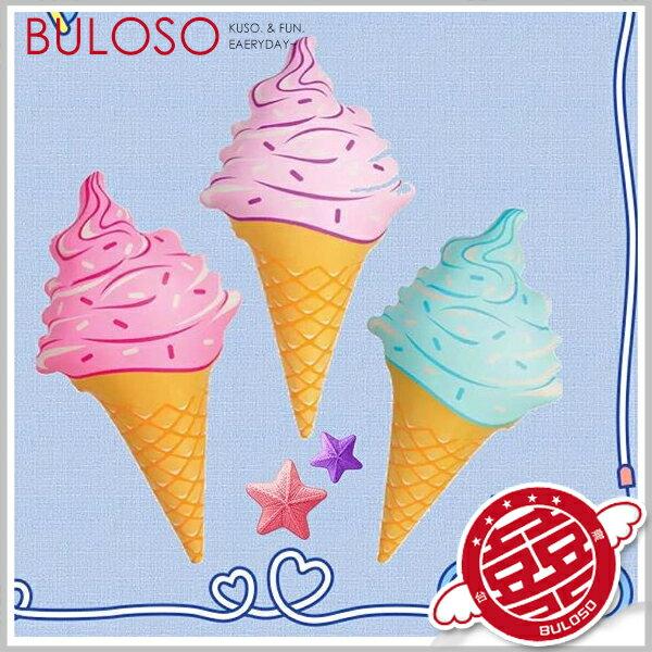 《不囉唆》夏日必備 冰淇淋游泳池漂浮(可挑色/款)【A421065】