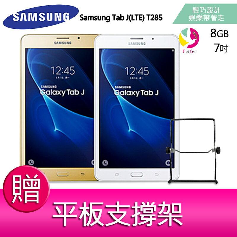 分期0利率 三星平板 Samsung Tab J(LTE) T285 【贈平板支撐架】▲最高點數回饋10倍送▲