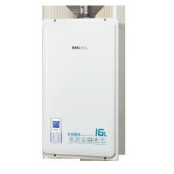 【櫻花SAKURA】DH1633A 16L 智能恆溫熱水器