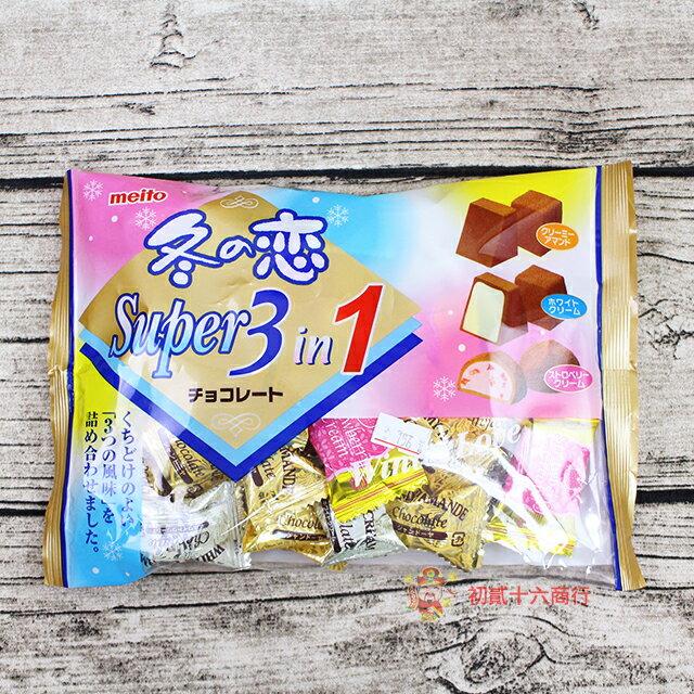 【0216零食會社】日本零食 Meito名糖 綜合草莓巧克力163g