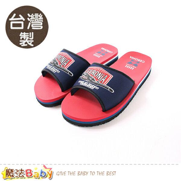 男鞋台灣製酷炫拖鞋魔法Baby~sd6052