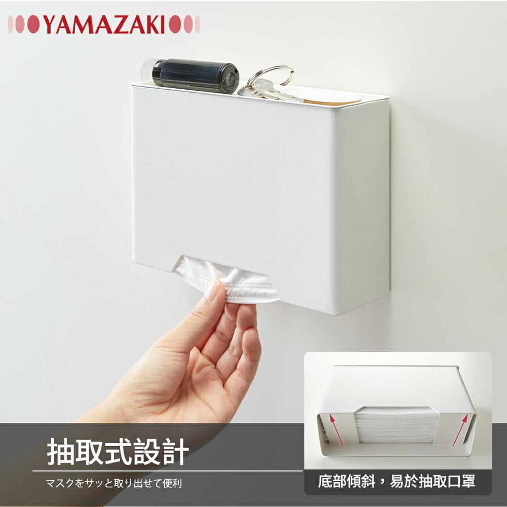 日本【YAMAZAKI】tower磁吸式口罩收納盒(白)★飾品架 / 收納架 / 收納盒 / 急救箱 4