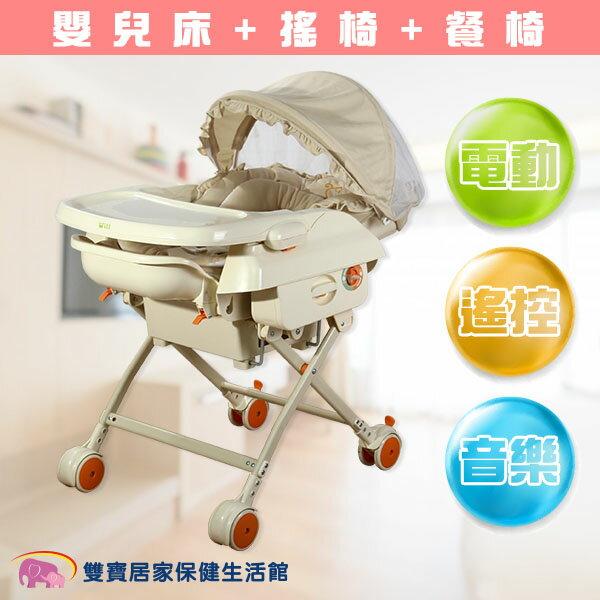 Will電動餐搖椅電動搖床嬰兒床搖椅餐椅SR11901