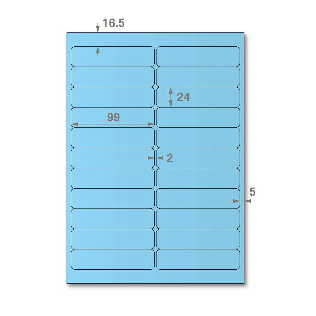 【萬用標籤貼】龍德高品質SGS檢驗合格三用電腦標籤貼紙(淺藍一箱裝)LD-851-B-B 可出貨用貼紙 影印 雷射 噴墨