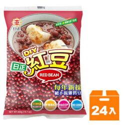 日正 DIY紅豆 400g (24入)/箱