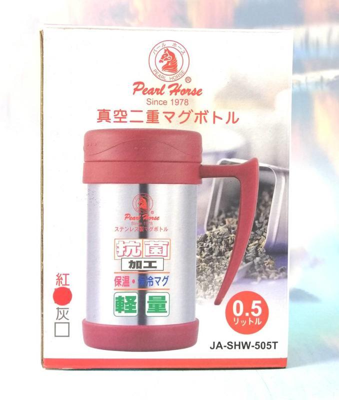 寶馬牌 真空保溫杯0.5L JA-SHW-505T【64024047】保溫杯 保冰杯 保溫水壺《八八八e網購
