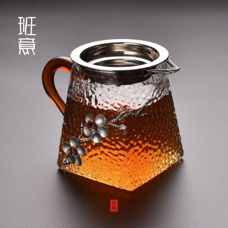 茶漏套裝加厚玻璃茶海公道杯功夫茶具套裝公杯分茶器耐熱配件家用1入