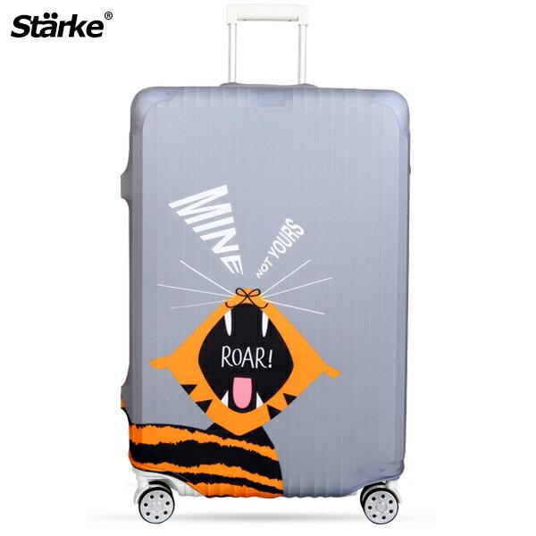 E&J【010001-13】Starke 高彈性行李箱套 - 老虎吼聲;適用26-29吋/防塵套/防刮/行李箱保護套