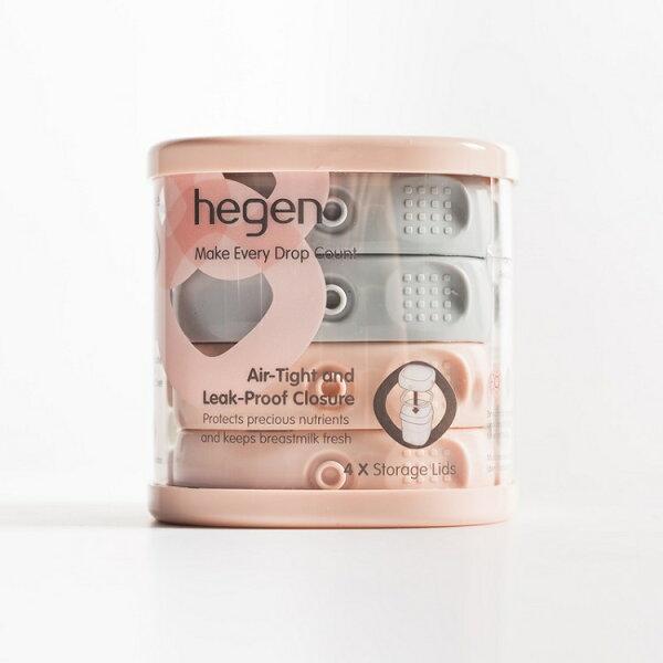 新加坡【hegen】叩叩變身好收納儲存蓋-嫣粉&霧灰(四入組)(預購68到貨)