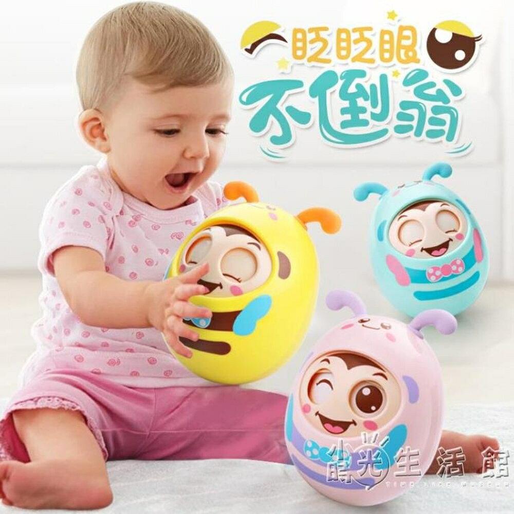 不倒翁玩具嬰兒3-6-9-12個月寶寶益智兒童小孩0-1歲大號不到翁8-7 可然 鞋櫃