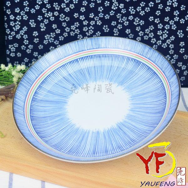 堯峰陶瓷:★任選五件9折★日本美濃燒彩虹十草10吋盤大圓盤深盤餐盤線條紋