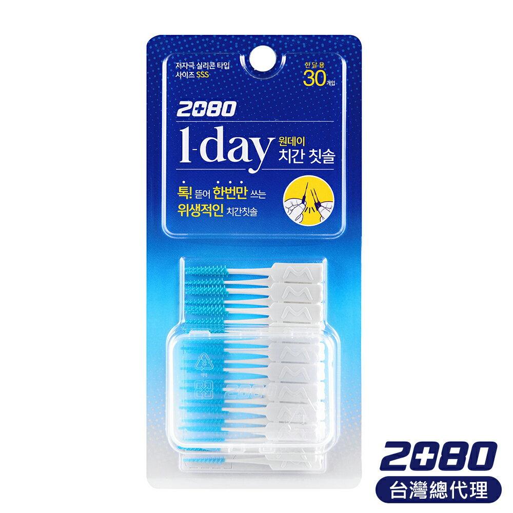 【韓國2080】牙間刷/潔牙線 多款任選