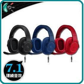 <br/><br/> 【2017.8 羅技新品】羅技 Logitech G433 7.1 有線遊戲耳機麥克風 真實藍/宇宙黑/火焰紅 三色<br/><br/>