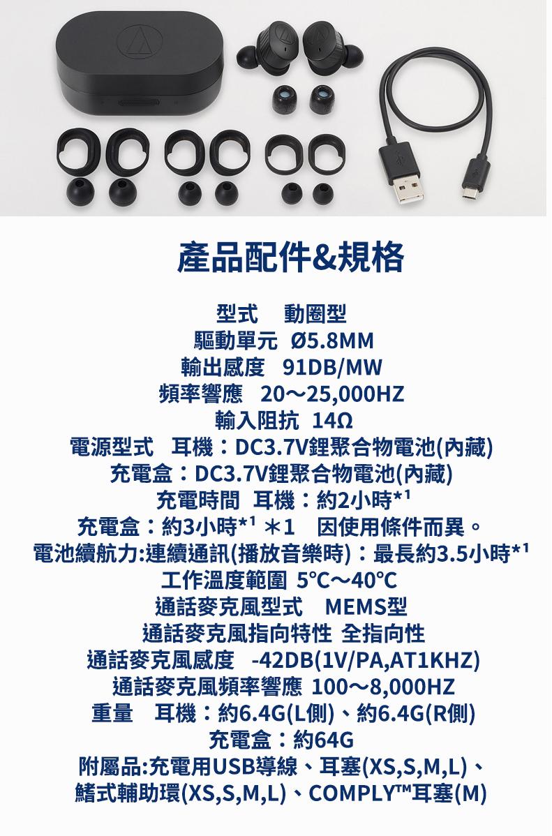 【日本鐵三角無線運動藍芽耳機】防水耳機 運動藍芽耳機 磁吸耳機 迷你藍芽耳機 單耳耳機【AB354】 8