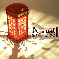 電話亭觸控燈 檯燈 復古 觸控燈 飾品架【E1-002】小夜燈 英倫電話亭 可充電電源 櫥窗景燈 拍攝道具