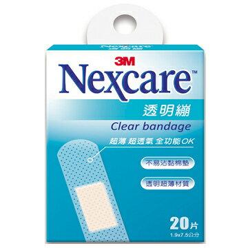 3M Nexcare 透明繃 20片/ 包★ 愛康介護★ APP領券9折→優惠券代碼【08CP2000B】